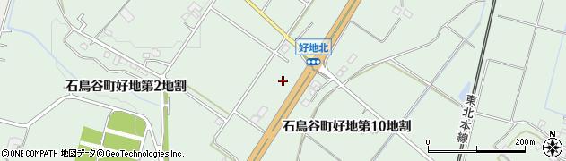 岩手県花巻市石鳥谷町好地(第1地割)周辺の地図