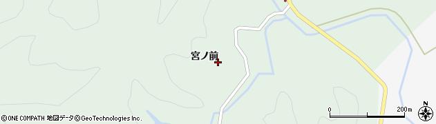 秋田県秋田市雄和碇田(宮ノ前)周辺の地図