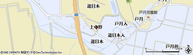 秋田県大仙市北楢岡(上中野)周辺の地図