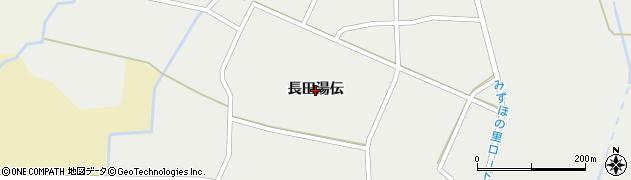 秋田県大仙市太田町太田(長田湯伝)周辺の地図