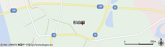 秋田県大仙市杉山田周辺の地図