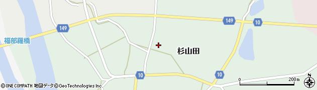 秋田県大仙市杉山田(後田)周辺の地図