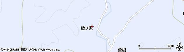 秋田県秋田市雄和繋(脇ノ沢)周辺の地図