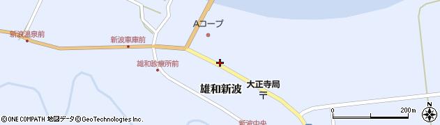 秋田県秋田市雄和新波(本屋敷)周辺の地図