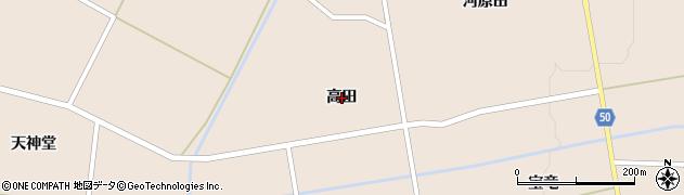 秋田県大仙市太田町斉内(高田)周辺の地図