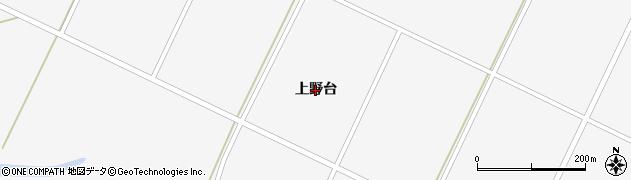 秋田県大仙市強首(上野台)周辺の地図