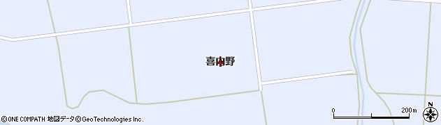 秋田県大仙市豊川(喜内野)周辺の地図