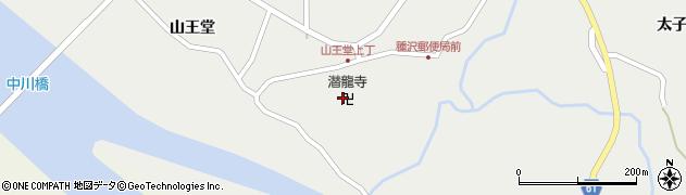 潜竜寺周辺の地図