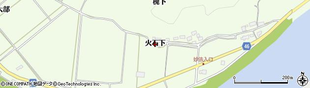 秋田県秋田市雄和妙法(火石下)周辺の地図