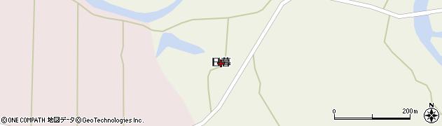 秋田県大仙市協和上淀川(日暮)周辺の地図