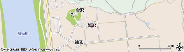 秋田県秋田市雄和平沢(蟹沢)周辺の地図