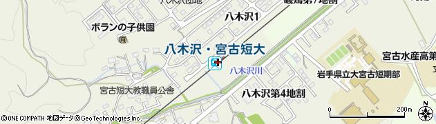 八木沢・宮古短大駅(岩手県宮古市) 駅・路線図から地図を検索|マピオン