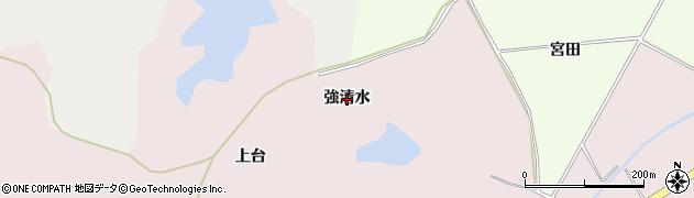 秋田県秋田市下浜八田(強清水)周辺の地図