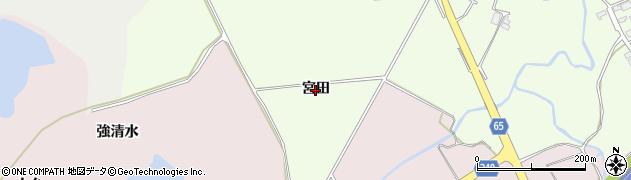 秋田県秋田市下浜楢田(宮田)周辺の地図