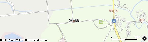 秋田県秋田市下浜楢田(宮田表)周辺の地図
