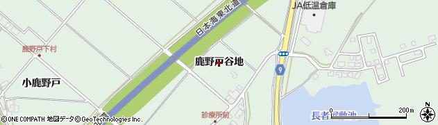 秋田県秋田市雄和椿川(鹿野戸谷地)周辺の地図