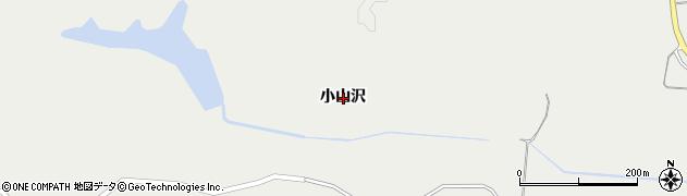 秋田県秋田市豊岩小山(小山沢)周辺の地図