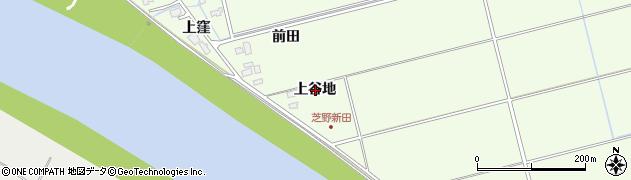 秋田県秋田市雄和芝野新田(上谷地)周辺の地図