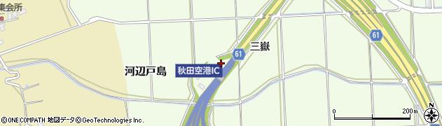 秋田県秋田市河辺戸島(三嶽)周辺の地図