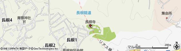 長根寺周辺の地図