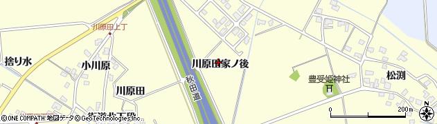 秋田県秋田市河辺松渕(川原田家ノ後)周辺の地図