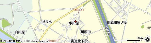 秋田県秋田市河辺松渕(小川原)周辺の地図