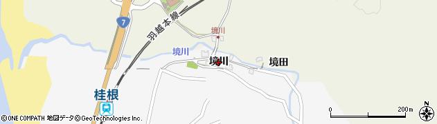 秋田県秋田市下浜桂根(境川)周辺の地図