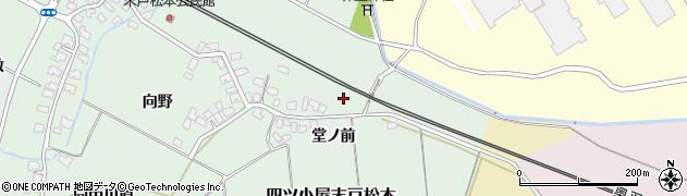 秋田県秋田市四ツ小屋末戸松本(堂ノ前)周辺の地図