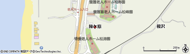 秋田県秋田市浜田(陳ケ原)周辺の地図