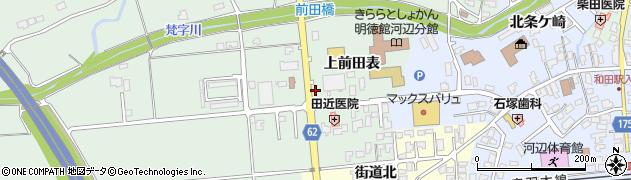 秋田県秋田市河辺北野田高屋(上前田表)周辺の地図
