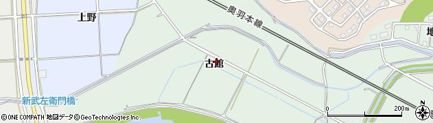 秋田県秋田市四ツ小屋末戸松本(古館)周辺の地図