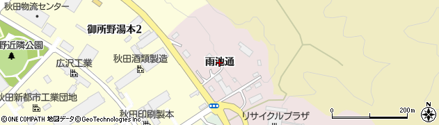 秋田県秋田市上北手御所野(雨池通)周辺の地図