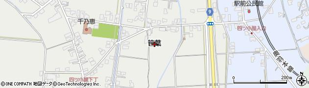 秋田県秋田市四ツ小屋(笹葉)周辺の地図