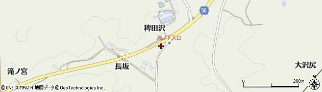 秋田県秋田市浜田(稗田沢)周辺の地図