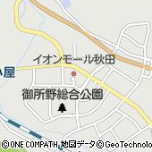 ラフィネ イオンモール秋田店