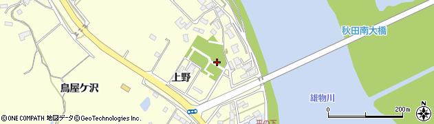 秋田県秋田市豊岩石田坂(上野)周辺の地図