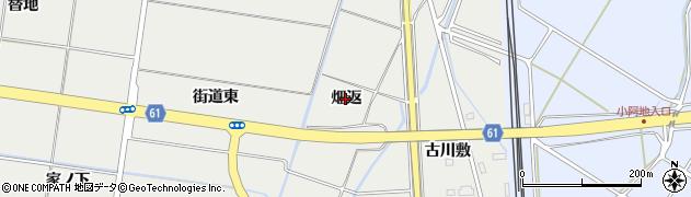 秋田県秋田市四ツ小屋(畑返)周辺の地図