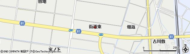 秋田県秋田市四ツ小屋(街道東)周辺の地図