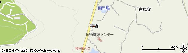 秋田県秋田市浜田(神坂)周辺の地図