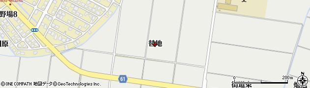 秋田県秋田市四ツ小屋(替地)周辺の地図
