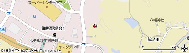 秋田県秋田市上北手古野(台)周辺の地図