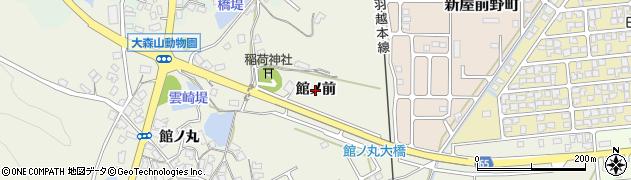 秋田県秋田市浜田(館ノ前)周辺の地図