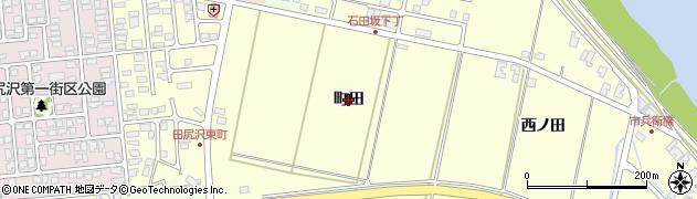 秋田県秋田市豊岩石田坂(町田)周辺の地図