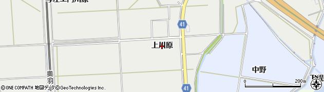 秋田県秋田市四ツ小屋(上川原)周辺の地図