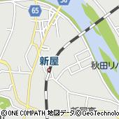 株式会社プレステージ・インターナショナル 秋田BPOセンター