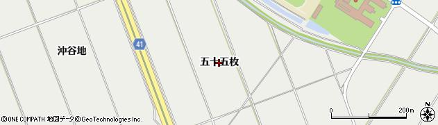 秋田県秋田市仁井田(五十五枚)周辺の地図