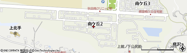 南ケ丘ニュータウン周辺の地図