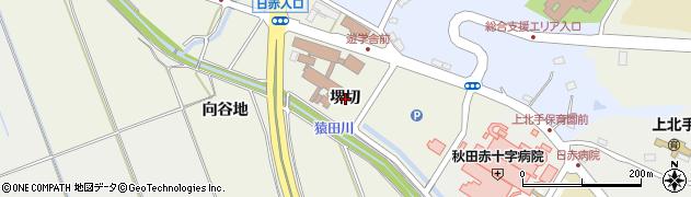 秋田県秋田市上北手荒巻(堺切)周辺の地図