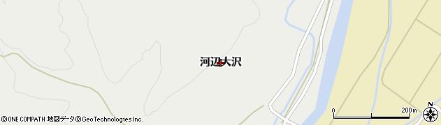 秋田県秋田市河辺大沢周辺の地図