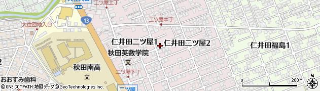 秋田県秋田市仁井田二ツ屋周辺の地図
